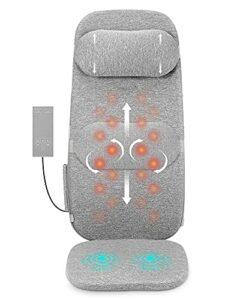 Siege massant Coussin de massage coussin massant Shiatsu Masseur du dos Le masseur électrique avec fonction thermique peut détendre les muscles du dos à la maison ou au bureau